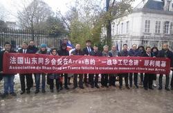 Cérémonie d'hommage aux Travailleurs Chinois FNAPOG ARTOIS FLANDRES